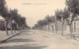 AIN KERCHA - Rue Principale Et La Poste - Algérie