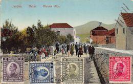 Croatia - JANJINA - Glavna Ulica - Croazia