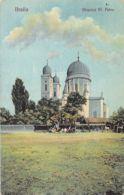 Romania - BRAILA - Biserica Sf. Petru - Ed. Necunoscut. - Rumania