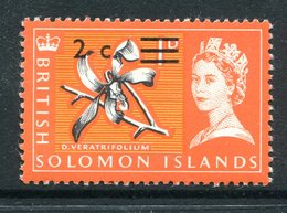 British Solomon Islands 1966 Decimal Currency Surcharges - Wmk. Upright - 2c On 1d Value MNH (SG 136A) - Isole Salomone (...-1978)