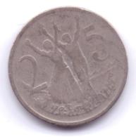 ETHIOPIA 1969 - 1977: 25 Santeem, Non Magnetic, KM 46 - Ethiopia