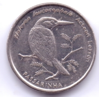 CABO VERDE 1994: 10 Escudos, KM 29 - Cap Vert