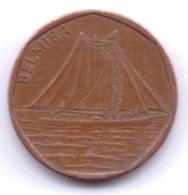 CABO VERDE 1994: 5 Escudos, KM 36 - Cape Verde