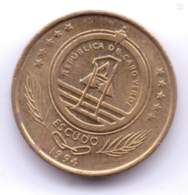 CABO VERDE 1994: 1 Escudo, KM 27 - Cap Vert