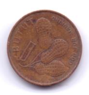 GAMBIA 1974: 1 Butut, KM 8 - Gambia