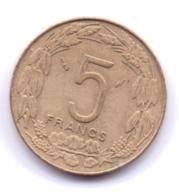 AFRIQUE CENTRALE 1976 (BEAC): 5 Francs, KM 7 - Monedas