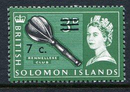 British Solomon Islands 1966 Decimal Currency Surcharges - Wmk. Sideways - 7c On 3d Value MNH (SG 141B) - Isole Salomone (...-1978)