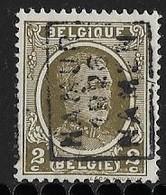 Namen 1926  Nr. 3723A - Rollo De Sellos 1920-29
