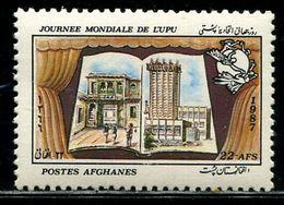 AFH531 Afghanistan 1987 UPU Post Office Building 1V MNH - Afghanistan