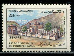 AFH533 Afghanistan 1985 Mosque Building 1V MNH - Afghanistan