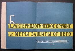 Russian Book / Бактериологическое оружие / Bacteriological Weapon 1959 - Bücher, Zeitschriften, Comics