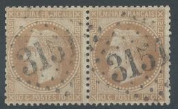 Lot N°55554   N°28A, Oblit GC 3151 Rive-de-Gier, Loire (84) - 1863-1870 Napoléon III Lauré