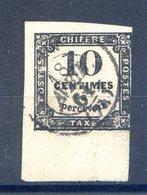 France Taxe N°2 Oblitéré Bord De Feuille - (F007) - 1859-1955 Usados