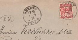 Devant D'enveloppe 1933 / Cachet De Hongay Tonkin / + BM Boîte Mobile / Indochine - Covers & Documents
