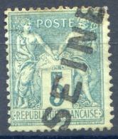 France - N°75 Oblitérés Jour De L'an (griffe SEINE) - (F041) - 1877-1920: Période Semi Moderne