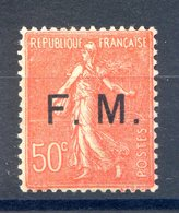 France - FM N°6 Neuf** - (F055) - Franchise Stamps
