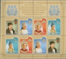 Russia, 2009, Mi. 1588-91, Y&T 7129-32, Sc. 7169a, SG 7629-32, National Suits (headdresses), MNH - 1992-.... Federación