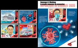 DJIBOUTI 2020 - Red Cross, COVID-19, 4v + S/S. Official Issue [DJB200119] - Croce Rossa