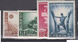 SERBIE     1941     N °  47 / 50      COTE    4 € 00       ( Q 407 ) - Serbie