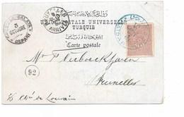SH 0508. N° 84 Obl. Bleue HAYDAR-PACHA + CONSTANTINOPLE-GALATA 5 OCT. 1900 S/CP V. Bruxelles. TB - 1858-1921 Impero Ottomano