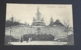 CHATELLERAULT - Le Chateau D Eau     En L état Sur Les Photos - Chatellerault