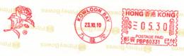 Freistempel 6626 Rose Hong Kong - Poststempel - Freistempel