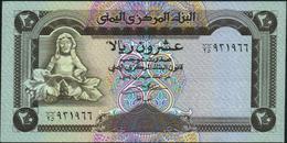 YEMEN ARAB REPUBLIC - 20 Rials Nd.(1995) UNC P.25 - Yemen
