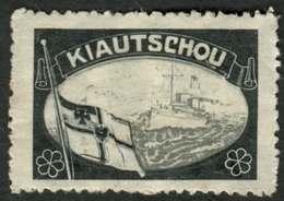 "Deutschland Kolonien + Gebiete Kiautschau ~1920 "" China Tsingtau Tsingtao "" Vignette Cinderella Reklamemarke - Erinnophilie"