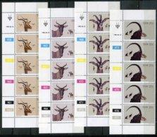 SWA Mi# 472-5 Satz Zylinderstreifen Postfrisch/MNH Controls - Fauna Antilopes - South West Africa (1923-1990)