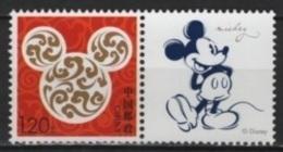 China (2016) - Set -  /  Mickey Mouse -  Walt Disney - Disney