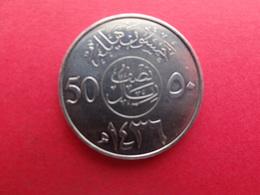 Arabie  Saoudite 50 Halala  2015  Km 68 - Saudi Arabia