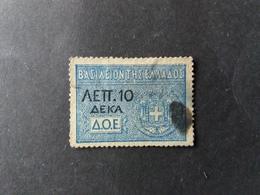 GREECE GRECIA HELLAS Ελλάδα 1920 REVENUE STAMP RARE! Griechenland Stempelmarke Fiscal Tax Fiscaux - Nuovi