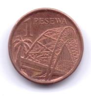 GHANA 2007: 1 Pesewa, KM 37 - Ghana
