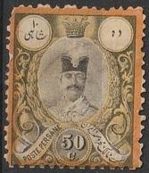 Perse Iran 1882 N° 36 Nasser-Edin Shah Qajar (G12) - Iran