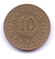 TUNISIE 2009: 10 Millièmes, KM 306.1 - Tunisia