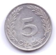 TUNISIE 1993: 5 Millim, KM 282 - Tunisia