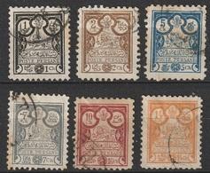 Perse Iran 1891 N° 65-70 Armoiries (G12) - Iran