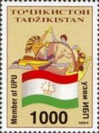 Tajikistan Tadjikistan 1995  National Flag, Tadjikistan - Member Of Universal Postal Union, Mi 69, MNH)**) - Tajikistan