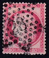 FRANCE : 1871 - No 57 : 80 C - CÉRÈS - TIMBRE Sur FRAGMENT De LETTRE - ÉTOILE - 28 / PARIS - RUE CARDINAL LEMOINE (ae777 - 1871-1875 Cérès