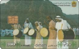 UAE Chip Phonecard  Musik Gruppe - Emiratos Arábes Unidos