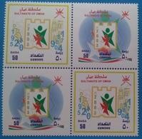 Oman Mi.555-556 2003 Population Census, Bloc X 4 Mnh - Oman