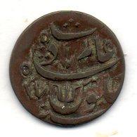 BRITISH INDIA - BENGAL PRESIDENCY - BANARAS, 1 Pice, Copper, Year 37 (1815-21) , KM #27 - Indien