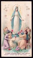 Santino: MARIA SS. IMMACOLATA - E - PR - Cromolitografia - RI-SANT17 - Religione & Esoterismo