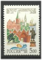 Russia 2005 750 Years Of The City Of Königsberg (Kaliningrad) Mi 1271 MNH(**) - 1992-.... Federation
