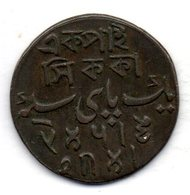 BRITISH INDIA - BENGAL PRESIDENCY - CALCUTTA, 1 Pice, Copper, Year 1795 , KM #52 - Inde