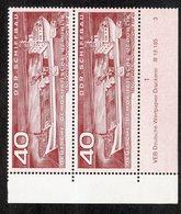 BK9- 546  DDR 1971  Mi.# 1697 DV **postfrisch ( Cat.€1. ) - Ungebraucht