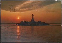 Italia Sottomarina Chioggia Venezia Tramonto Sulla Diga Faro Sunset On The Dam Lighthouse Barrage Phare CAR00026. - Chioggia