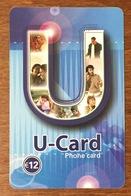 BELGIQUE U-CARD 12 EUROS PREPAID PRÉPAYÉE TÉLÉCARTE PHONECARD - België