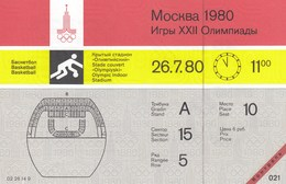 Original Unused Ticket Basketball Men's ?? Spain Espana Vs Brazil ??? Moscow 1980 80 Olympic Games Olympics Olympiad - Tickets D'entrée
