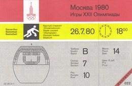 Original Unused Ticket Basketball Men's USSR Russia Vs Italy Italia Moscow 1980 80 Olympic Games Olympics Olympiad - Tickets - Entradas